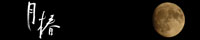 tukitubaki