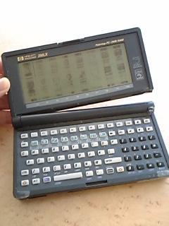 broken200LX.jpg