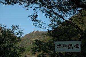 yabashinyaba.JPG
